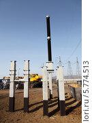Купить «Монтаж электрической подстанции», эксклюзивное фото № 5774513, снято 4 апреля 2014 г. (c) Валерий Акулич / Фотобанк Лори