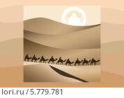 Караван верблюдов в пустыне. Стоковая иллюстрация, иллюстратор Валентина Шибеко / Фотобанк Лори