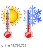 Летний и зимний термометры на белом фоне. Стоковая иллюстрация, иллюстратор Alioshin.aleksey / Фотобанк Лори