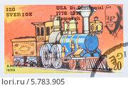 Купить «Американская почтовая марка с изображением старинного паровоза, 1850», иллюстрация № 5783905 (c) Игорь Низов / Фотобанк Лори