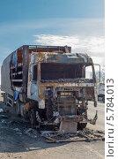 Сгоревшая фура (2014 год). Редакционное фото, фотограф Сергей Канашин / Фотобанк Лори