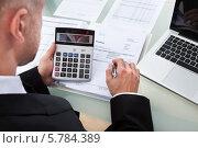 Купить «бухгалтер за работой», фото № 5784389, снято 25 января 2014 г. (c) Андрей Попов / Фотобанк Лори