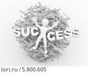 """Купить «Человечек со словом """"Success""""», иллюстрация № 5800605 (c) Maksym Yemelyanov / Фотобанк Лори"""