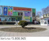 Купить «Торговый центр в Солнечногорске Московской области», эксклюзивное фото № 5808965, снято 12 апреля 2014 г. (c) lana1501 / Фотобанк Лори