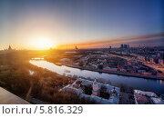 Купить «Закат над Москвой. Вид со здания РАН», фото № 5816329, снято 15 октября 2019 г. (c) Liseykina / Фотобанк Лори