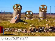 Веселые человечки из сена соломы. Стоковое фото, фотограф Михаил Зубков / Фотобанк Лори