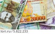 Купить «Различные банкноты республики Армения», фото № 5822233, снято 4 июля 2013 г. (c) Евгений Ткачёв / Фотобанк Лори