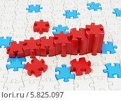 Купить «График роста из красных объемных пазлов», иллюстрация № 5825097 (c) Maksym Yemelyanov / Фотобанк Лори