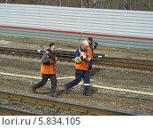Купить «Рабочие по ремонту железнодорожных путей около станции Чехов Московской области», эксклюзивное фото № 5834105, снято 9 апреля 2014 г. (c) lana1501 / Фотобанк Лори
