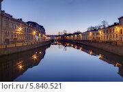Вид с Красного моста на реку Мойку в Петербурге на рассвете (2014 год). Стоковое фото, фотограф Алексей Марголин / Фотобанк Лори