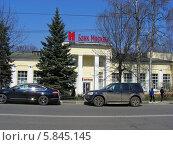 Купить «Банк Москвы, город Пушкино, Московская область», эксклюзивное фото № 5845145, снято 21 апреля 2014 г. (c) lana1501 / Фотобанк Лори