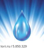 Купить «Капля воды на синем фоне», иллюстрация № 5850329 (c) Valerii Stoika / Фотобанк Лори