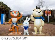 Купить «Талисманы Зимней Олимпиады 2014 года в центре города Сочи», фото № 5854501, снято 1 февраля 2014 г. (c) Борис Ветшев / Фотобанк Лори