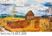 Купить «Весенний пейзаж с одиноким домиком», иллюстрация № 5857209 (c) Олег Хархан / Фотобанк Лори