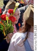 Празднование Дня Победы в Москве (2013 год). Редакционное фото, фотограф Александр Тарасенков / Фотобанк Лори