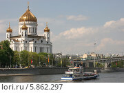 Храм Христа Спасителя в Москве (2014 год). Редакционное фото, фотограф Дмитрий Булатов / Фотобанк Лори
