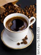 Чашка кофе. Стоковое фото, фотограф Maria Shumilina / Фотобанк Лори