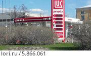 Купить «Стенд с ценой на бензин на автозаправке компании Лукойл в Санкт-Петербурге», видеоролик № 5866061, снято 30 апреля 2014 г. (c) Кекяляйнен Андрей / Фотобанк Лори