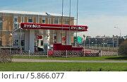 Купить «АЗС компании Лукойл в Санкт-Петербурге», видеоролик № 5866077, снято 30 апреля 2014 г. (c) Кекяляйнен Андрей / Фотобанк Лори