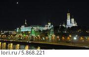 Кремль. Москва, ночь, таймлапс (2014 год). Стоковое видео, видеограф Евгений Егоров / Фотобанк Лори