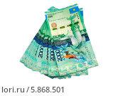 Купить «Двухтысячные купюры Казахстана», эксклюзивное фото № 5868501, снято 18 сентября 2018 г. (c) Blekcat / Фотобанк Лори
