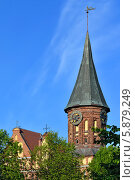 Купить «Башня Кафедрального собора Кёнигсберга, готика 14 века. Символ города Калининград (до 1946 кода Кёнигсберг), Россия», фото № 5879249, снято 9 июня 2013 г. (c) Сергей Трофименко / Фотобанк Лори
