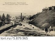 Купить «Нижний  Новгород до 1917 год. Электростанция и Восточный базар», иллюстрация № 5879965 (c) Igor Lijashkov / Фотобанк Лори