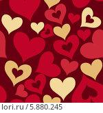Купить «Бесшовный фон с сердечками на день Валентина», иллюстрация № 5880245 (c) Юлия Гапеенко / Фотобанк Лори