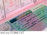 Купить «Финская шенгенская виза в российском загранпаспорте», эксклюзивное фото № 5884137, снято 8 мая 2014 г. (c) Александр Тарасенков / Фотобанк Лори