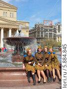 Купить «Сквер Большого театра накануне праздника Победы. Девушки в солдатской форме у фонтана», фото № 5884845, снято 8 мая 2014 г. (c) Валерия Попова / Фотобанк Лори