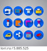 Купить «Круглые синие иконки с бытовой техникой и приборами», иллюстрация № 5885525 (c) Oleksandr Yershov / Фотобанк Лори
