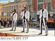 Купить «Группа «Мистер Икс» в День Победы, Москва», фото № 5891117, снято 9 мая 2014 г. (c) Валерия Попова / Фотобанк Лори
