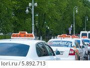 Купить «Стоянка такси», эксклюзивное фото № 5892713, снято 11 мая 2014 г. (c) Svet / Фотобанк Лори