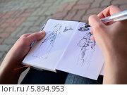 Эскиз костюмов (2014 год). Редакционное фото, фотограф Юрий Дюндин / Фотобанк Лори