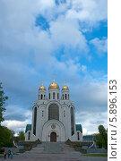 Купить «Калининград. Храм Христа Спасителя», эксклюзивное фото № 5896153, снято 11 мая 2014 г. (c) Svet / Фотобанк Лори