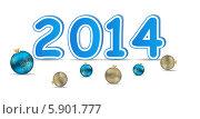 Купить «Новый 2014 год голубыми цифрами на белом фоне с елочными игрушками», иллюстрация № 5901777 (c) Юлия Гапеенко / Фотобанк Лори