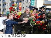 День Победы (2014 год). Редакционное фото, фотограф Любовь Белоусова / Фотобанк Лори