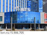 Купить «ВТБ», эксклюзивное фото № 5906705, снято 19 апреля 2014 г. (c) Анатолий Матвейчук / Фотобанк Лори