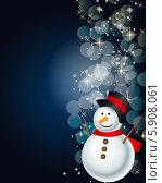 Купить «Снеговик на синем абстрактном фоне», иллюстрация № 5908061 (c) Юлия Гапеенко / Фотобанк Лори