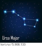 """Купить «Созвездие """"Большая Медведица"""" на ночном небе», иллюстрация № 5908133 (c) Юлия Гапеенко / Фотобанк Лори"""