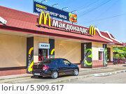 Купить «Ресторан быстрого обслуживания «Макдоналдс» в подмосковном городе Раменское. Круглосуточный «Макавто» для автомобилистов», фото № 5909617, снято 16 мая 2014 г. (c) Владимир Сергеев / Фотобанк Лори