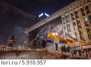 Киев. Площадь независимости. Акция протеста. Редакционное фото, фотограф Вячеслав Руденков / Фотобанк Лори