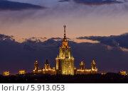 Купить «МГУ на закате», фото № 5913053, снято 28 марта 2014 г. (c) Алексей Назаров / Фотобанк Лори