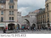 Мюнхен (2014 год). Редакционное фото, фотограф М/A / Фотобанк Лори