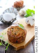 Купить «Несладкий кекс с грибами и сыром», фото № 5919337, снято 5 апреля 2014 г. (c) Марина Славина / Фотобанк Лори