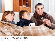 Купить «Родители и их сын-подросток болеют дома, сидя на диване», фото № 5919385, снято 25 апреля 2018 г. (c) Яков Филимонов / Фотобанк Лори