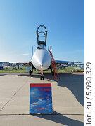 Купить «Международный авиационно-космический салон МАКС-2013. Су-30 М2 российский двухместный многоцелевой истребитель поколения 4+», фото № 5930329, снято 28 августа 2013 г. (c) Игорь Долгов / Фотобанк Лори