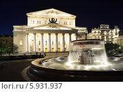 Купить «Ночной вид с фонтаном Большого театра», фото № 5931937, снято 20 мая 2014 г. (c) Валерия Попова / Фотобанк Лори