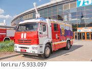 Купить «Пожарная автоцистерна на базе шасси КАМАЗ (АЦ 3,2-40/4) на выставке 2014 ВДНХ», эксклюзивное фото № 5933097, снято 22 мая 2014 г. (c) Владимир Князев / Фотобанк Лори