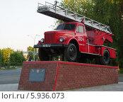 Купить «Пожарная лестница АЛГ-17(51)ЛЧ на базе ГАЗ-51А. Памятник возле пожарной части в городе Сарове», фото № 5936073, снято 23 мая 2014 г. (c) Ельцов Владимир / Фотобанк Лори